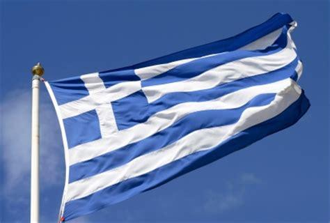 Εξω η Προδοτες από τη Βουλή των Ελλήνων